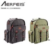《Aerfeis 阿爾飛斯》AS-1538 復古系列相機後背包(黑)