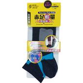 《蒂巴蕾》赤足輕量壓縮運動襪外旋防護 - 女(鐵灰)
