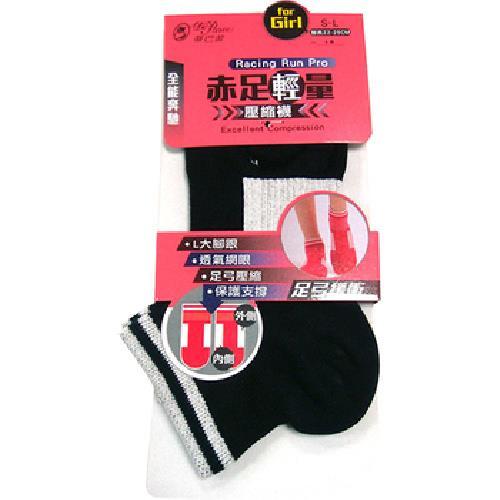 《蒂巴蕾》赤足輕量壓縮襪 - 女(黑)