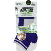 《蒂巴蕾》赤足輕量壓縮運動襪足弓緩衝 - 男(晶紫蘭)