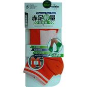 《蒂巴蕾》赤足輕量壓縮運動襪足弓緩衝 - 男(橘)