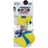 《蒂巴蕾》赤足輕量壓縮運動襪外旋防護 - 男(檸檬黃)