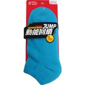 《蒂巴蕾》動能回饋抗菌防臭運動襪船型 - 男(水藍)