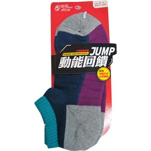 《蒂巴蕾》動能回饋抗菌防臭運動襪 - 男(中灰)