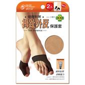 《蒂巴蕾》健康對策300D拇趾外反露趾護套(黑)