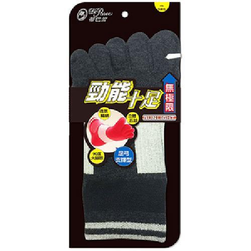 《蒂巴蕾》勁能十足無極限足弓緩衝型五趾運動襪(鐵灰)
