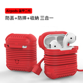 《vissko 維斯克》Apple AirPods 藍牙耳機盒保護套(黑色)
