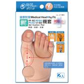 《蒂巴蕾》外反拇趾內反小趾健康軟墊 2入(膚)