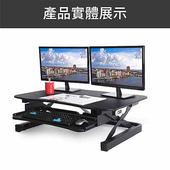 《美商艾湃Apexgaming》桌上型電動升降桌 EDR-3612(黑色)
