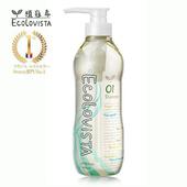 《日本Ecolovista》氨基酸植物精油洗髮精(亮澤滋潤)(500ml)