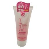 《BPPUMM》洗面乳-120ml/瓶(玻尿酸保濕水潤)