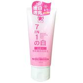 《BPPUMM》洗面乳-120ml/瓶(七合一雪姬嫩白)