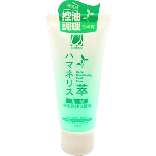《BPPUMM》洗面乳-120ml/瓶(草本淨化調理)