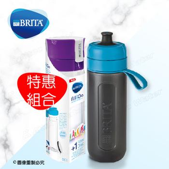 《德國BRITA》運動濾水瓶搭配+隨身濾水瓶 【內各含1入濾心片】 - 紫色專區(紫色+藍色)