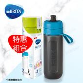 《德國BRITA》運動濾水瓶搭配+隨身濾水瓶 【內各含1入濾心片】 - 綠色專區(綠色+藍色)
