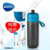 《德國BRITA》運動濾水瓶搭配+隨身濾水瓶 【內各含1入濾心片】 - 藍色專區(藍色+藍色)