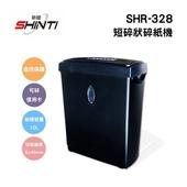 《新緹》Shinti SHR-328 短碎狀碎紙機 (5x40mm/10L)