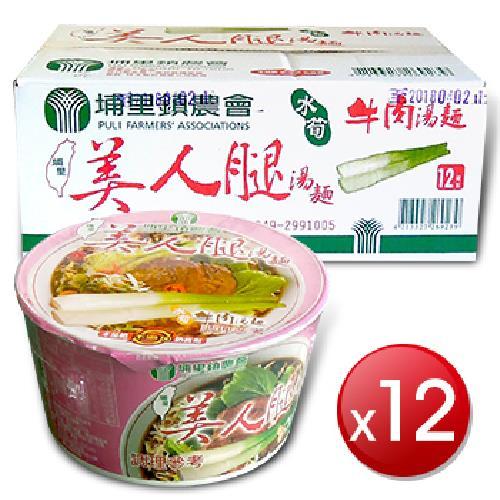 《埔里農會》美人腿湯麵-12入/箱(牛肉)
