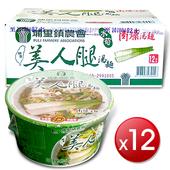 《埔里農會》美人腿湯麵-12入/箱(肉燥-88g/碗-即期2020.04.24)