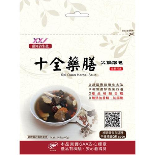 《甜河谷生技》藥膳火鍋燉包-40g/包(十全)