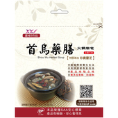 《甜河谷生技》藥膳火鍋燉包-40g/包(首烏)
