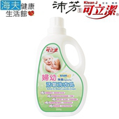 《海夫健康生活館》眾豪 可立潔 沛芳 高級 婦幼活氧洗衣乳 無香(每瓶2000g,3瓶包裝)