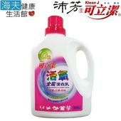 《海夫健康生活館》眾豪 可立潔 沛芳 高級 活氧潔衣乳(每瓶2Kg,3瓶包裝)