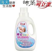 《海夫健康生活館》眾豪 可立潔 沛芳 高級 婦幼活氧洗衣乳(每瓶1100g,6瓶包裝)