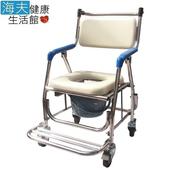 《海夫健康生活館》杏華 不鏽鋼 附輪 可收合 便盆椅 洗澡椅(ST602)