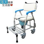 《海夫健康生活館》杏華 鋁合金 附輪 可收合 可站立 可立腳 便盆椅 洗澡椅(AM502)