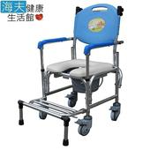 《海夫健康生活館》杏華 鋁合金 附輪 可掀手 可立腳 便盆椅 洗澡椅(AM302)