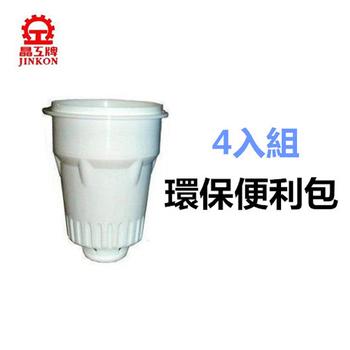 《晶工牌》感應式無鈉離子開飲機濾心(4入)CF-2504