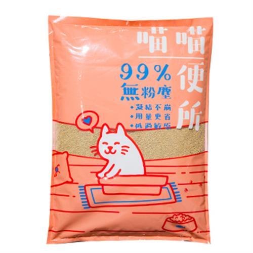 《喵喵便所》99%無粉塵純礦砂(5.6KG/包)