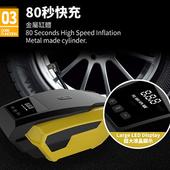 《idea-auto》LED數位顯示智能 車用胎壓偵測打氣機 $990