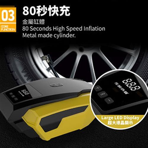 《idea-auto》LED數位顯示智能 車用胎壓偵測打氣機