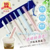 果凍矽膠吸管5件組粗吸管細吸管絨布袋長毛刷塑膠刀片 $59