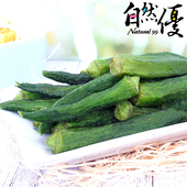 《自然優》秋葵脆片(60g/包)(x6包)