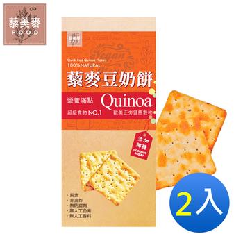 《藜美麥》百分百黃金藜麥豆奶餅(9包/135g/盒)(X2盒)