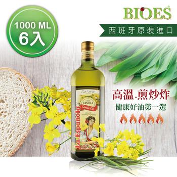 《萊瑞》100%芥花油(1000ml - 6入)(B0200506)