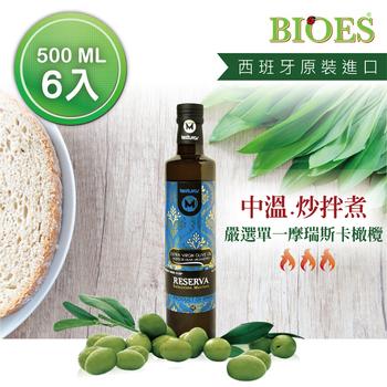 《BIOES 囍瑞》瑪伊娜特級初榨橄欖油(500ml - 6入)(B0500106)買就送:有機濾掛咖啡10g *2包 (送完為止)