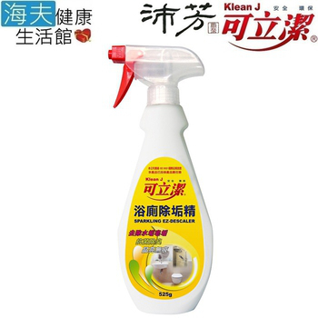 《海夫健康生活館》眾豪 可立潔 沛芳 浴廁酸性除垢精(每瓶525g,8瓶包裝)