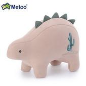 《Metoo》恐龍(棕恐龍)