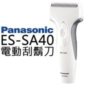 《Panasonic》刮鬍刀 ✦ 國際牌 ES-SA40 公司貨