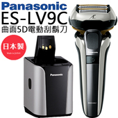 《Panasonic》刮鬍刀 ✦ 國際牌 ES-LV9C 日本製 5D浮動刀頭 公司貨