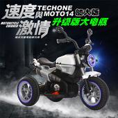 《TECHONE》MOTO14 HARLEY兒童仿真類哈雷電動重機摩托車/炫彩發光車輪/獨立音響系統 雙驅動童車,可外接MP3(內建早教機系統)(白色)