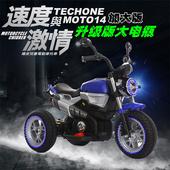 《TECHONE》MOTO14 HARLEY兒童仿真類哈雷電動重機摩托車/炫彩發光車輪/獨立音響系統 雙驅動童車,可外接MP3(內建早教機系統)(藍色)