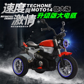 《TECHONE》MOTO14 HARLEY兒童仿真類哈雷電動重機摩托車/炫彩發光車輪/獨立音響系統 雙驅動童車,可外接MP3(內建早教機系統)(紅色)