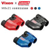 《Vixen》8倍輕便型望遠鏡 M8x21(紅)