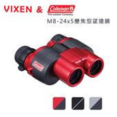 《Vixen》8-24倍 變焦型望遠鏡 M8-24x25(黑)