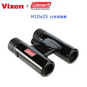 《Vixen》10倍望遠鏡 H10x25
